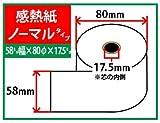 TEC 58R-80TRSC用サーマルロール紙(20巻入)