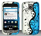 4 Items Combo For LG Optimus T / Thrive / Phoenix P509 / P505 Blue Silver Vines Design Snap On Hard Case protector Cover + Car Charger + Free Neck Strap + Free Wrist Band