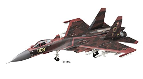HAS52114 1:72 Hasegawa Su-33 Flanker D 'Strigon' Ace Comnat [MODEL BUILDING KIT] (Ace Model Kits compare prices)