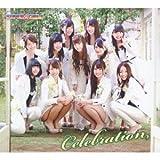 Celebration (DVD付)【初回生産分封入:握手会イベント参加券】 (初回仕様:スリーブ&ジャケットB)