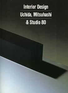 Interior Design by Taschen GmbH