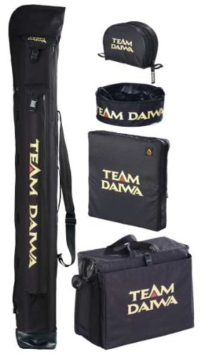 Team Daiwa Matchman Deluxe Luggage Fishing Set