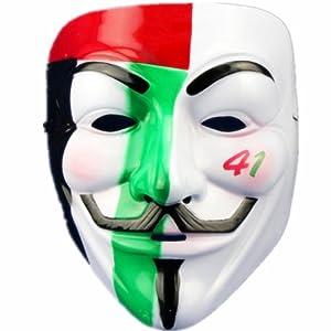 My Sky 5x New V for Vendetta Mask (2014 New V-Design)