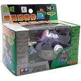 Image of Pokemon MB-06 Ivysaur Figure with Pokeball
