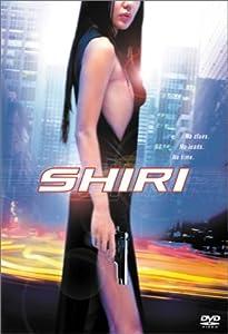 Shiri (Bilingual)