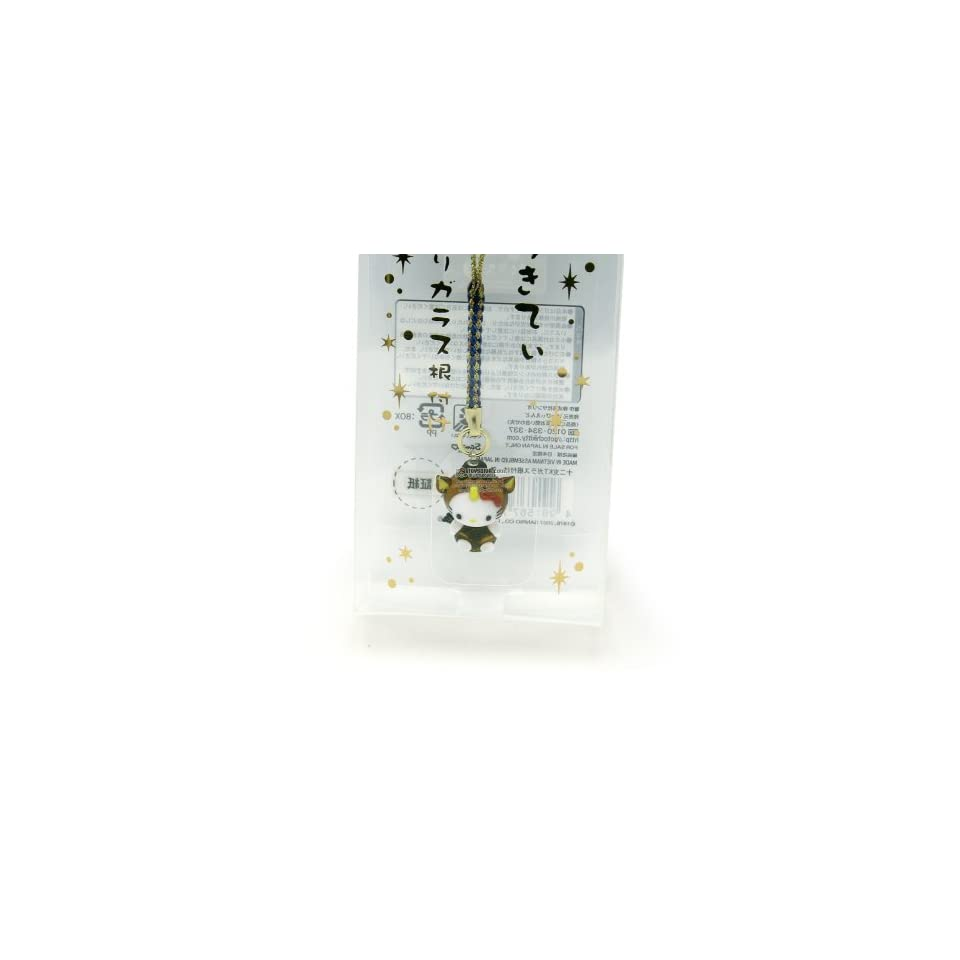 Sanrio Hello Kitty Chinese Zodiac Glass Netsuke Cell Phone Charm (Horse)