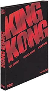 King Kong [Édition Collector]