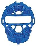 ZETT(ゼット) 少年野球 軟式 キャッチャー マスク BLM7200 ブルー