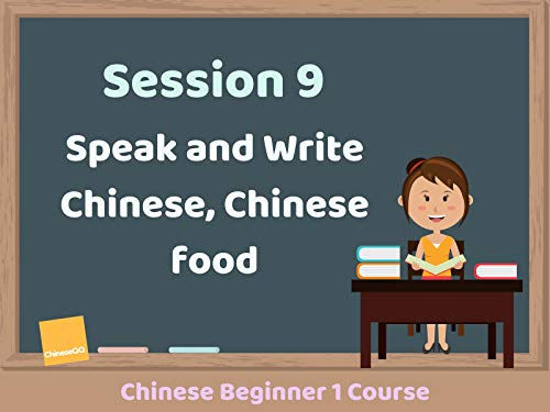 Chinese Beginner 1 Course - Season 9