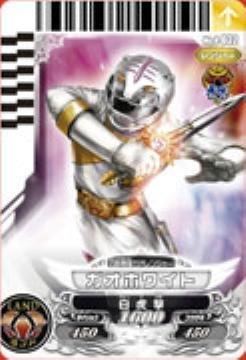 スーパー戦隊バトル ダイスオー 第4弾 ガオホワイト 【レア】 No.4-032