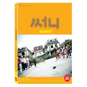 韓国映画 カン・ソラ、シム・ウンギョン主演「サニー」BLU-RAY(+英語字幕)