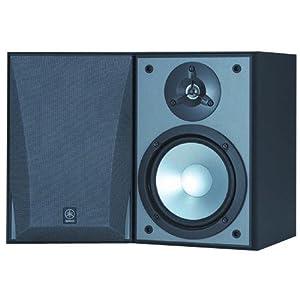 Find sale yamaha ns 5290 2 way bookshelf speakers pair for Yamaha speakers price