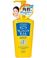 Kose Softymo Deep Cleansing Oil-230ml