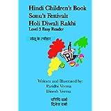 Hindi Children's Book - Sonu's Festivals - Holi Diwali Rakhi (Hindi Children's Book, Level 3 Easy Reader) (Hindi Edition) ~ Dinesh C. Verma