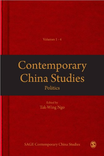 Contemporary China Studies 1: Politics