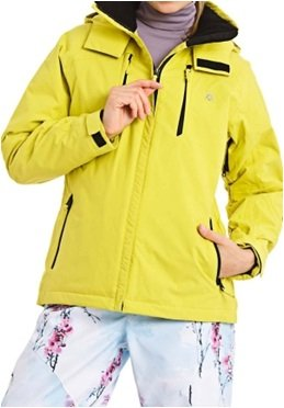 Völkl - Damen Pro Jacket (Gr.44) Wasser und Winddicht dank Sensortex (0885367145379)