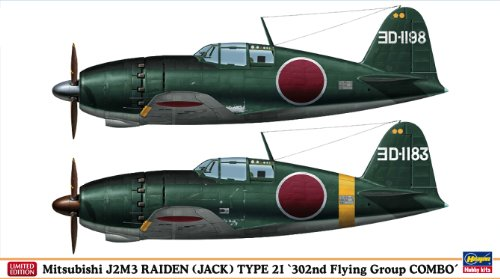 1/72 飛行機シリーズ 三菱 J2M3 局地戦闘機 雷電21型 「第302航空隊 コンボ」