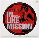 ナジカ電撃作戦 — オリジナル・サウンドトラック IN LIKE MISSION