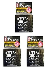 黒なまこ成分から作った泡立ち石鹸 100g 黒なまこ石鹸