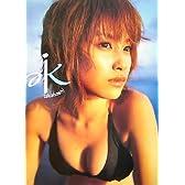 高橋愛写真集『水』(DVD付)