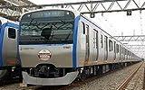 Sagami Railway Series 11000 (Basic 4-Car Set) (Model Train) by Tommy Tech