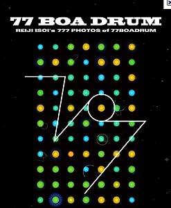 77 Boa Drum