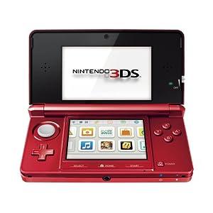 Nintendo 3DS - Konsole, metallic rot