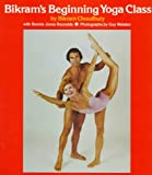 img - for Bikram's Beginning Yoga Class book / textbook / text book