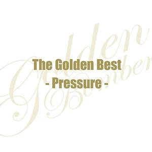 ザ・ゴールデンベスト~Pressure~をAmazonでチェック★