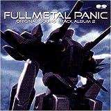 フルメタル・パニック サウンドトラックアルバム Vol.2