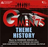 ミュージックファイルシリーズ/テレビサントラコレクション Gメン'75テーマヒストリー