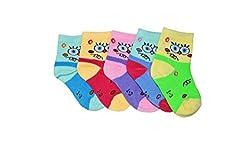Gumber Kids Socks (Pack of 5) (jr_7-13_6_5pc_Assorted)
