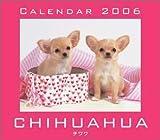 チワワカレンダー 2006