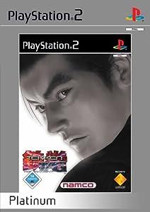 Tekken: Tag Tournament [Platinum]