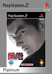 Tekken: Tag Tournament [Platinum]