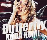 倖田來未「Butterfly」