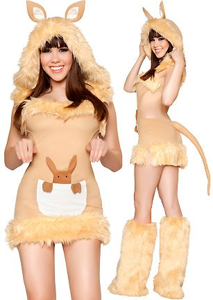 Kangaroo Cutie Costume (Camel;Medium)