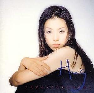 Toko Furuuchi - Hug - Amazon.com Music