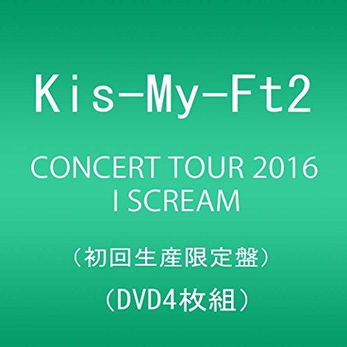 CONCERT TOUR 2016 I SCREAM(初回生産限定盤) [DVD]をAmazonでチェック!