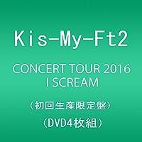 CONCERT TOUR 2016 I SCREAM(初回生産限定盤) [DVD]