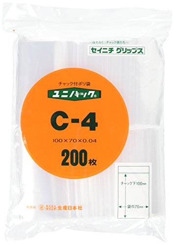 ユニパック (チャック付ポリ袋)(200枚入) C-4