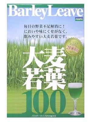 サプリックス 大麦若葉 200g