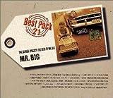 ザ・ベスト・オブ・MR.BIG (限定)
