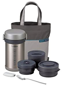 Zojirushi SL-NCE09 Ms. Bento Vacuum Lunch Jar in Stainless Steel