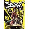 SIDOOH ―士道― 1 (ヤングジャンプコミックス)