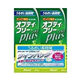 AO Sept Opty Free Plus Contact Soft Lens Wash 240ml - 2pcs (Harajuku Culture Pack)