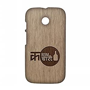 RANGSTER Krumchari-Ophis Ophis Matte Finish Mobile Case For Motorola Moto E (XT1022)-Light Brown