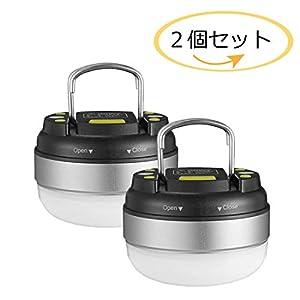 LEDランタン 電池式 【明るさ 130ルーメン/実用点灯7-27時間/防滴】