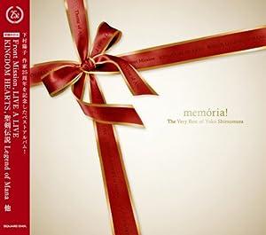 memoria!/下村陽子25周年ベストアルバム