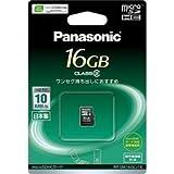 Panasonic microSDHC�J�[�h 16GB RP-SM16GCJ1K�p�i�\�j�b�N(Panasonic)�ɂ��